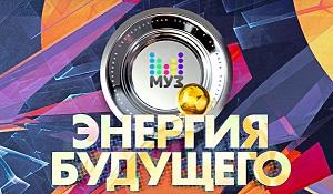 Новая солистка группы SEREBRO: жесткий отбор Максима Фадеева